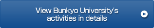 View Bunkyo University's activities in details