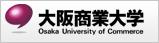 大阪商業大学