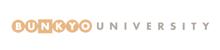Bunkyo University