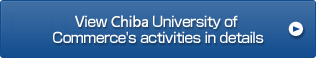 View Chiba University of Commerce's activities in details