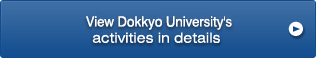 View Dokkyo University's activities in details