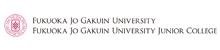 Fukuoka Jo Gakuin University