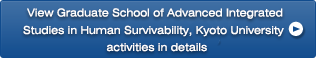 View Graduate School of Advanced Integrated Studies in Human Survivability, Kyoto University's activities in details
