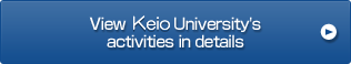 View Keio University's activities in details