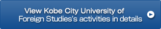 View Kobe City University of Foreign Studies's activities in details