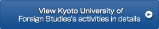 View Kyoto University of Foreign Studies's activities in details