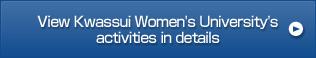 View Kwassui Women's University's activities in details