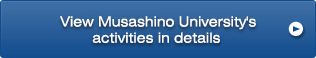 View Musashino University's activities in details