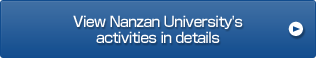 View Nanzan University's activities in details