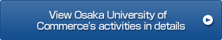 View Osaka University of Commerce's activities in details