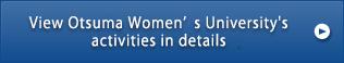 View Otsuma Women's University's activities in details