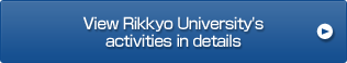 View Rikkyo University's activities in details