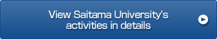View Saitama University's activities in details