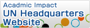 Acadmic Impact UN Headquarters Website