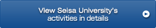 View Seisa University's activities in details
