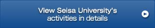 View Seisa University's activities in details