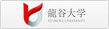 龍谷大学短期大学部