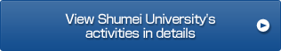 View Shumei University's activities in details