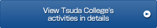 View Tsuda College's activities in details