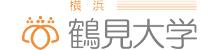 Tsurumi University