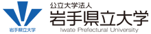Iwate Prefectural University