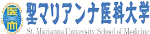 St. Marianna University School of Medicine